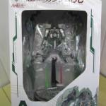 広島市安佐南区で、一番くじガンダムUC『クシャトリヤ』を高価買取しました^^