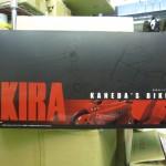 安佐南区古市でバンダイ製『AKIRA Kaneda's Bike Die-Cast 1/6 Scale Replica』を高価買取いたしました!