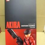 古市小学校前のバス停スグ正面で、バンダイ製『AKIRA 金田 正太郎』を売っていただきました。