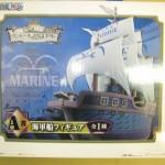 旧54号線沿いにて、一番くじ ワンピースVS海軍編『A賞 海軍船フィギュア』を買い取らせていただきました。