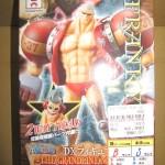 広島市安佐南区でプライズフィギュアワンピース『鉄人フランキー』を高価買取!