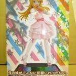 プライズフィギュア、俺妹。『高坂桐乃』を売っていただきました。
