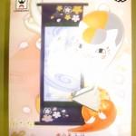 夏目友人帳、ニャンコ先生プレミアムフィギュアを売っていただきました。
