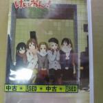 アニメ『映画けいおん!』を買い取らせていただきました。