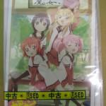 アニメ『ゆるゆり【初回限定仕様】 [Blu-ray]』第一巻を売っていただきました。