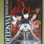 『劇場版 NEON GENESIS EVANGELION – DEATH (TRUE) 2 : Air / まごころを君に』を買取ました。