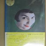 [洋画] アメリ [DVD] を買い取らせていただきました。