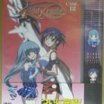 安佐南区古市で [TVアニメ] キディ・グレイド CASE12 [DVD] を売って頂きました。