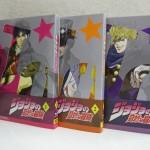 安佐南区の旧54号線沿いでTVアニメ『ジョジョの奇妙な冒険 Vol.1 ~ Vol.3』を高価買取ッ!!!