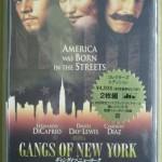 広島市安佐南区で洋画『ギャング・オブ・ニューヨーク』を売って頂きました。