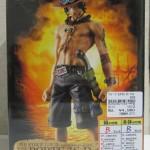 広島県安佐南区でワンピース『スーパーDX ポートガス・D・エース』を買い取らせて頂きました。