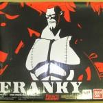 広島市安佐南区でワンピース『フィギュアーツZERO フランキー FILM Z 決戦服Ver.』を高価買取!