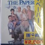 安佐南区古市で、洋画『ザ・ペーパー』を買い取らせて頂きました。