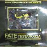 ALTERスケールフィギュア『フェイト・テスタロッサ』を高価買取! 54号線沿い
