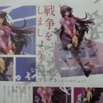 美少女!!「化物語」戦場ヶ原ひたぎフィギュア 買取りいたしました!!