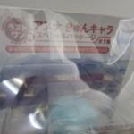 一番くじ ラストワン賞 ソードアートオンライン アスナ 買取り 54号線沿い