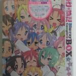 安佐南区古市で、『らき☆すた ブルーレイ コンプリートBOX』を高価買取り致しました!