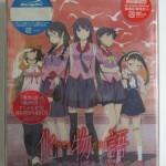 安佐南区古市で、『化物語 Blu-ray Disc Box』を売って頂きました!