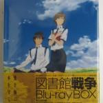 安佐南区古市で、『図書館戦争 BOX 【初回限定生産版】』を高価買取しました!