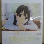 広島市安佐南区で、映画「たまこラブストーリー」を買い取らせて頂きました。