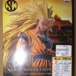 安佐南区で、『ドラゴンボール SCultures 造形天下一武道会 「 スーパーサイヤ人3 孫悟空」』を買取りました!