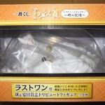 一番くじ 『夏目友人帳 ラストワン賞 「斑&夏目貴志」』を売って頂きました!