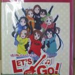 『けいおん! ライブイベント ~レッツゴー! 』 Blu-rayを売って頂きました!