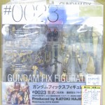 GUNDAM FIX # 0023 「百式 & フルアーマー百式改」を買いとらせて頂きました!