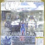 GUNDAM FIX FIGURATION「# 0021a ガンダム F90」を買い取りましたー!