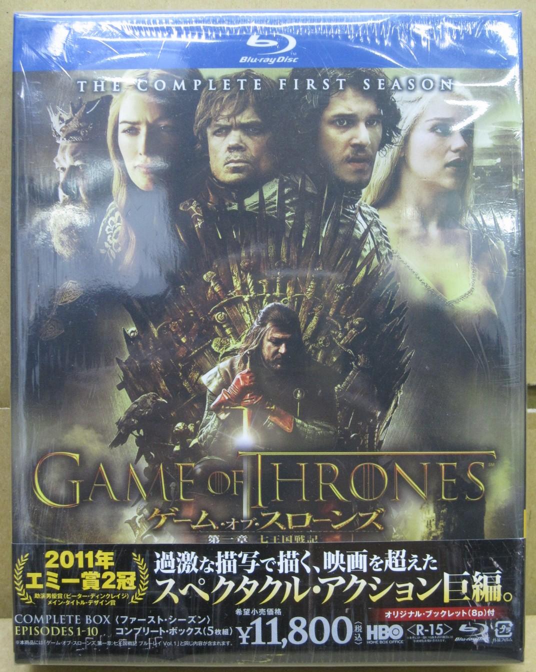 ゲーム・オブ・スローンズ [Blu-ray] コンプリート・ボックス 第一章:七王国戦記 ブルーレイ