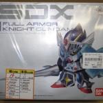 SDX 「フルアーマーナイトガンダム」を買いとらせて頂きました!