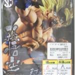 広島市の買取り店グリーンスタイルが『造形天下一武道会5 「孫悟空」』を売って頂きました!