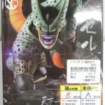 広島市の買取り店グリーンスタイルが『造形天下一武道会5 「セル(第二形態)」』を売って頂きました!