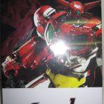 THREEZERO製アクションフィギュア「ゲッターロボ Getter1 」を売って頂きました!