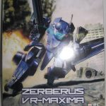 ボークス1/24 「ゼルベリオス VR-MAXIMA」を売って頂きました!