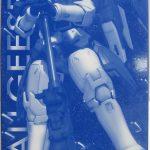 MG 『OZ-00MSII 「トールギスII」ホビーオンライン』限定品を売って頂きました!