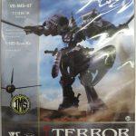ボークス「FSS IMS 1/100 『TERROR MIRAGE(テロル・ミラージュ)』」を売って頂きました!