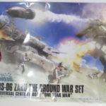 バンダイ「HG UCHG 1/144 MS-06 ザク地上戦セット 」を中古買取り致しました!