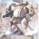 バンダイ「装甲騎兵ボトムズ『ファッティー地上用(ペールゼン・ファイズ版)』」を売って頂きました!
