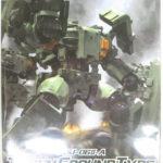 バンダイ 「ガンダム00(ダブルオー)シリーズ『ティエレン地上型』」を売って頂きました!