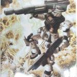MG 1/100 ウエポン&アーマーハンガー FOR フルアーマー・ガンダム Ver.Ka (GUNDAM THUNDERBOLT版)を売って頂きました!