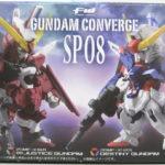 食玩「FW GUNDAM CONVERGE SP08 デスティニー&インフィニットジャスティス(2種セット×1個入) 」 を買い取りました!