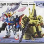 バンダイ「GUNDAMCONVERGE SP06 『Zガンダム&ジ・O』」を買い取らせて頂きました!