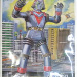 スカイネット 「スーパーロボットシリーズ No.03 ジャイアントロボ」を売って頂きました!