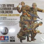 タミヤ スケール限定シリーズ 「1/35 WWII ドイツ兵 スペシャルコレクション No.1」を中古入荷いたしました!