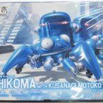 コトブキヤ「攻殻機動隊 STAND ALONE COMPLEX 『タチコマWith草薙素子&バトー』」 を買取りしましたー!
