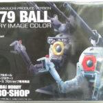 バンダイ「MG 1/100 RB-79 ボール(ファクトリーイメージカラー)」を買い取らせて頂きました!