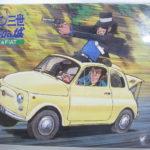グンゼ産業(株)ホビー部 「1/24ルパン三世カリオストロの城LUPINⅢ&FIAT 『追跡』」を中古入荷いたしました!