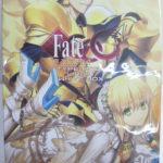 PSP「フェイト/エクストラ CCC 【限定版】 タイプムーン Virgin White Box 」を買取り入荷しました!