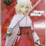 FateGrand Order セガ SPM フィギュア 「セイバー 沖田総司」を買取り致しました!